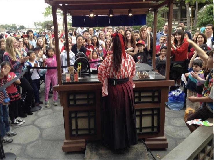 Miyuki, during a performance.