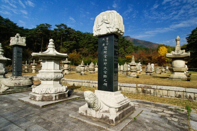 Memorials at Tongdosa Buddhist temple in South Korea.