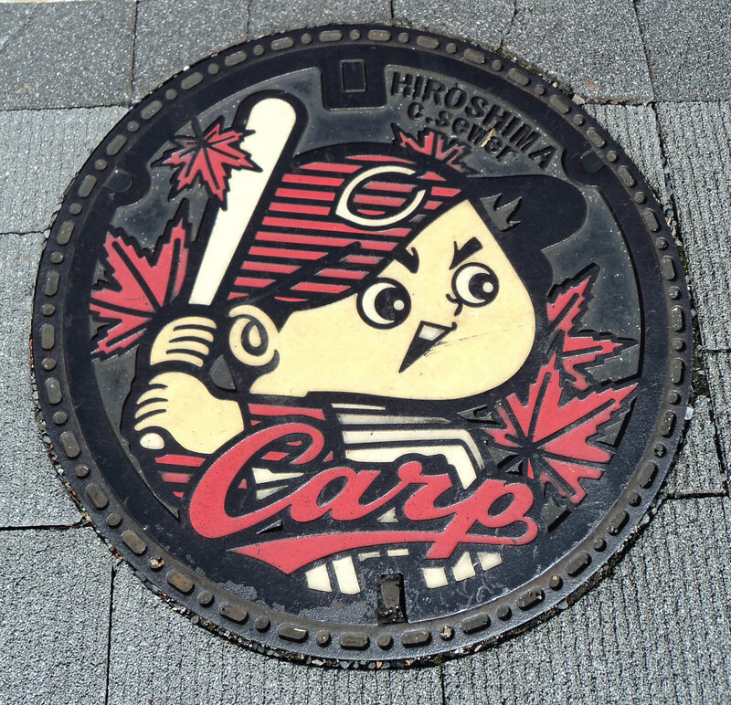Popular baseball team Hiroshima Carp graces local manhole covers.