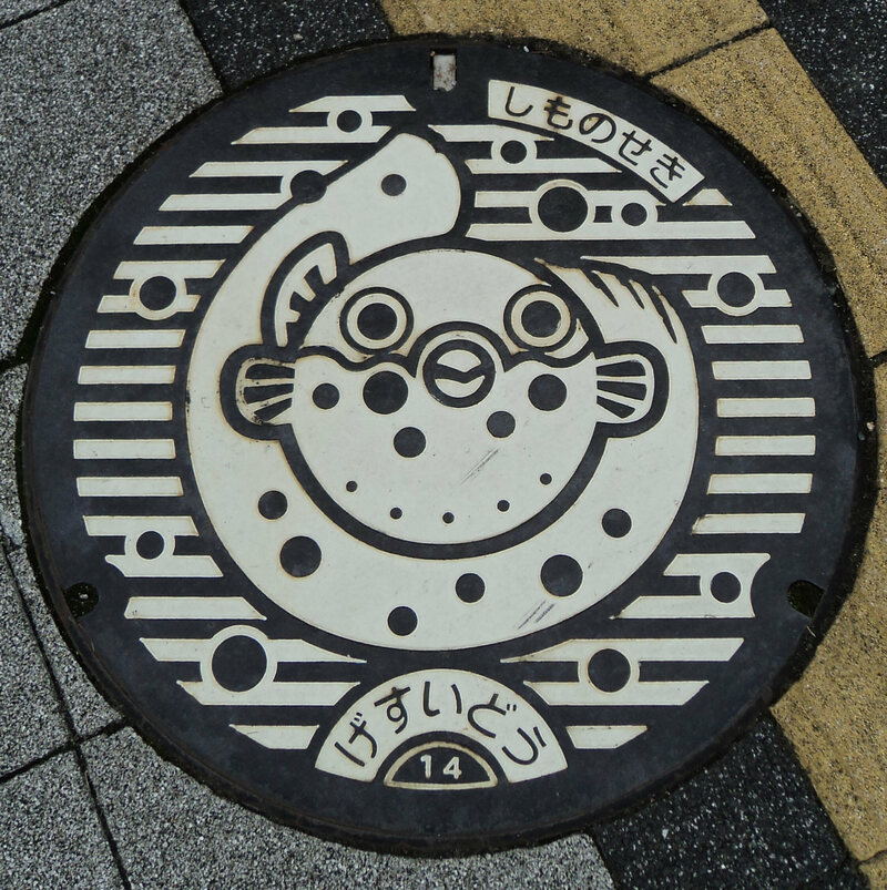 A fish manhole in Hiroshima.
