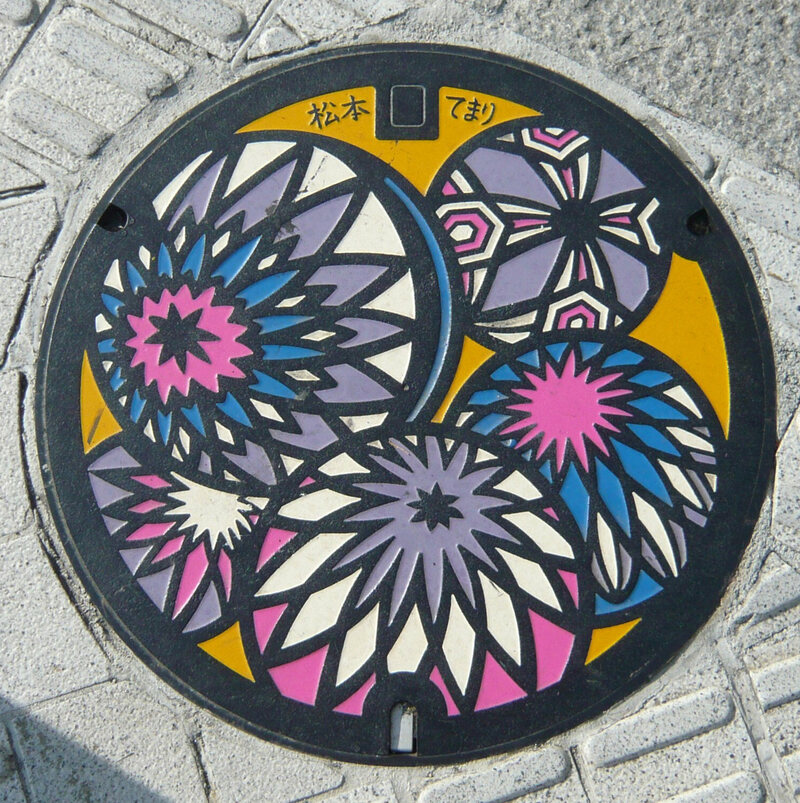 Not every manhole cover gets a colorful design, like this one in Matsumoto, so sometimes enthusiasts must search for them.