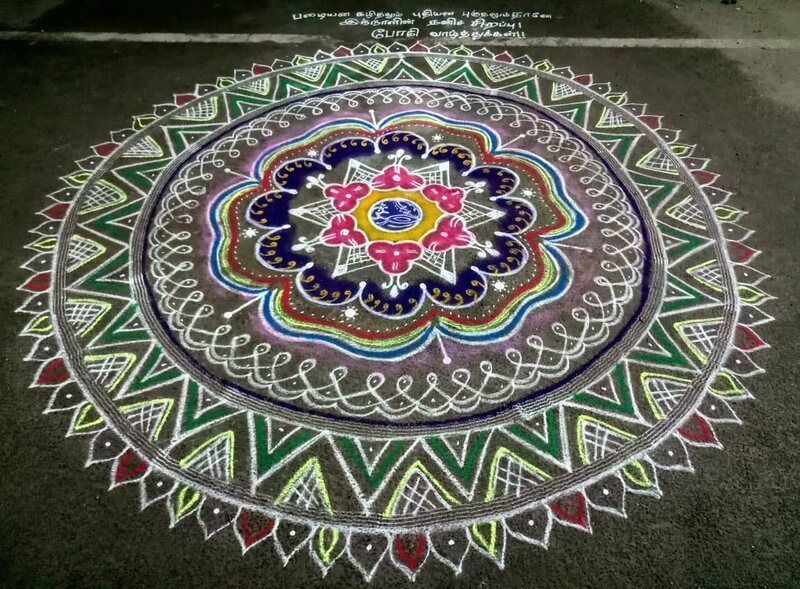 Happy New Year Jhoti Image 51