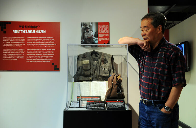 Harry Wu, at the Laogai Museum in Washington, D.C., which he founded.