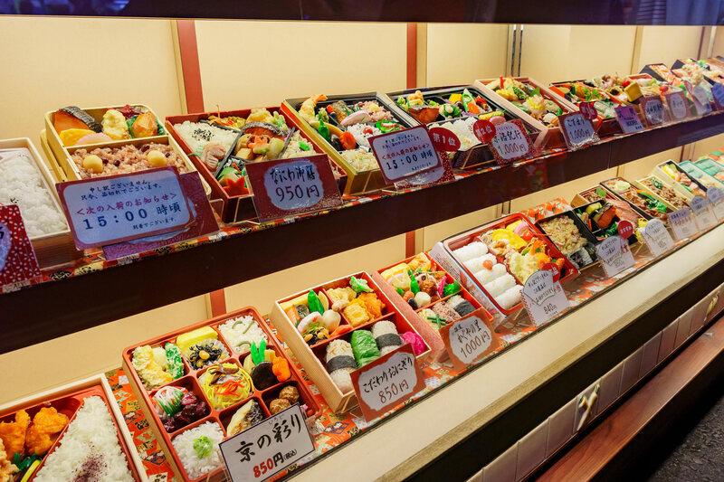 Ekiben display at Kyoto station.