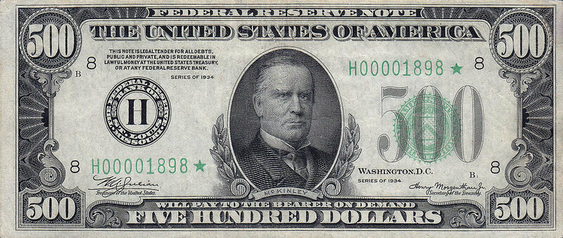 World S Highest Currencies 500 United States Bill Via Moneyfactory Gov