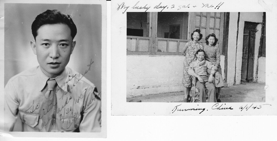 Lim's family: Howard Yueh, U.S. Army Corps, her Aunt Mary's husband-to-be.  Howard with Mary (left) and Lillian (right) in Kunming, China, 1945.