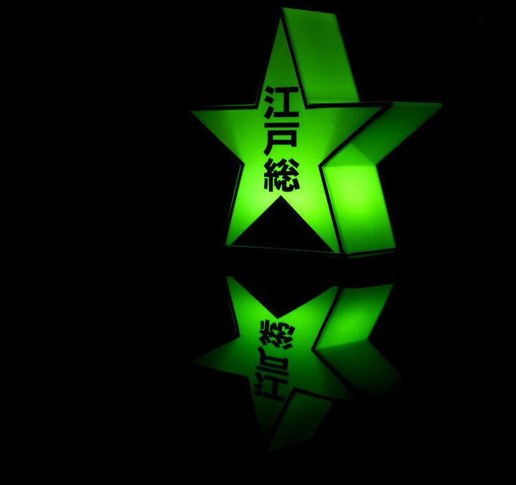 Striking neon green star of the  Edosou Group Taxi Co.