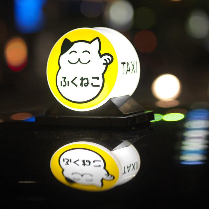 Yamasuiro Kotsu Taxi Co.