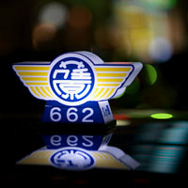 Winged symbol of Ebara Kotsu taxi. The company has been transporting people around Japan since 1945.