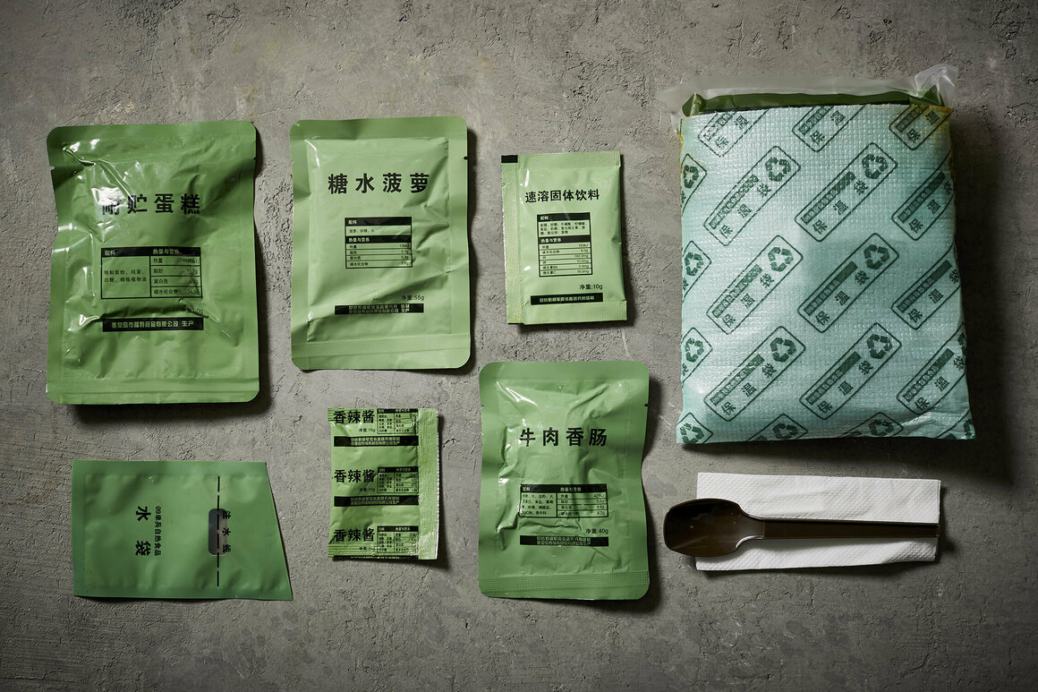 A dismantled Chinese MRE.