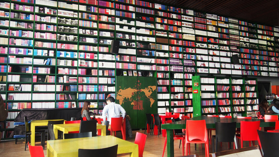 The Book House Foresta in Paju, South Korea.