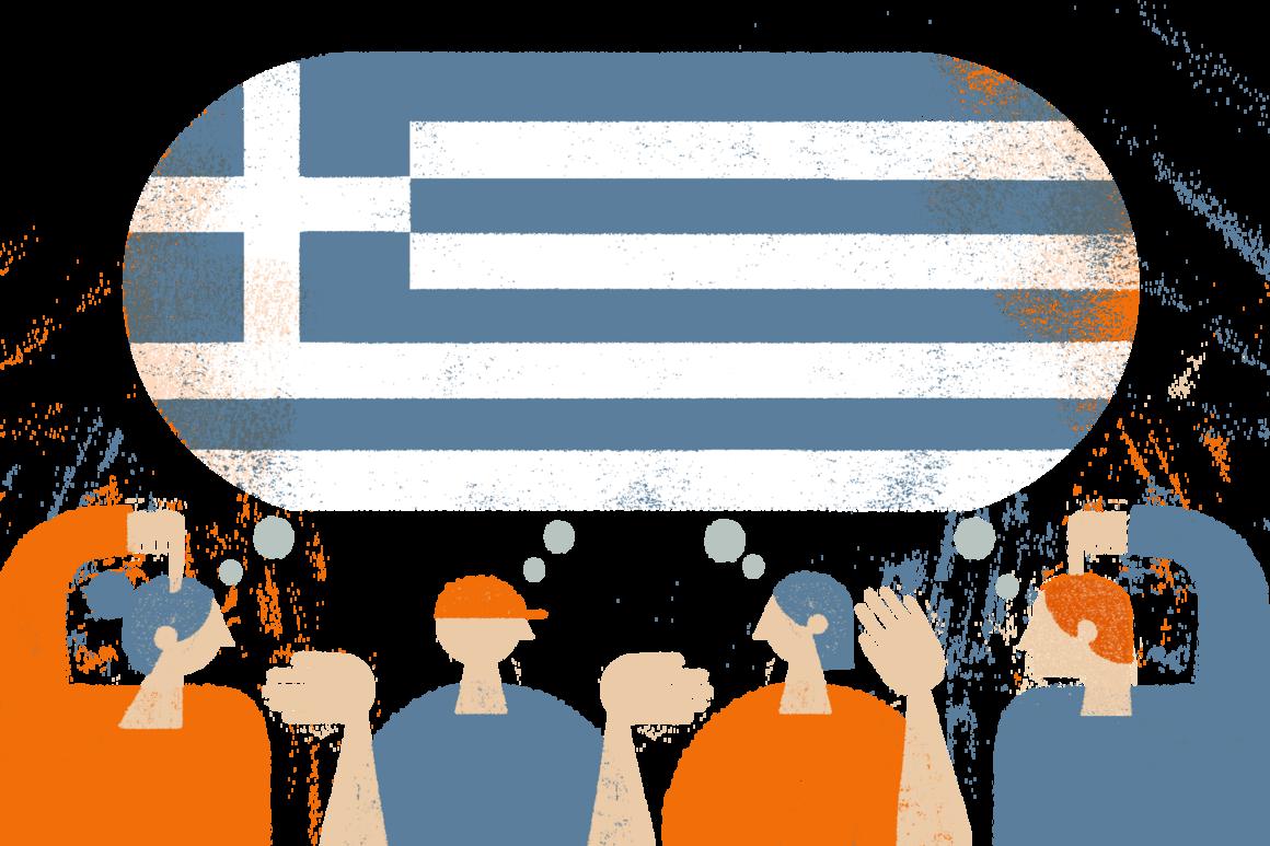 It's All Greek to You and Me, So What Is It to the Greeks