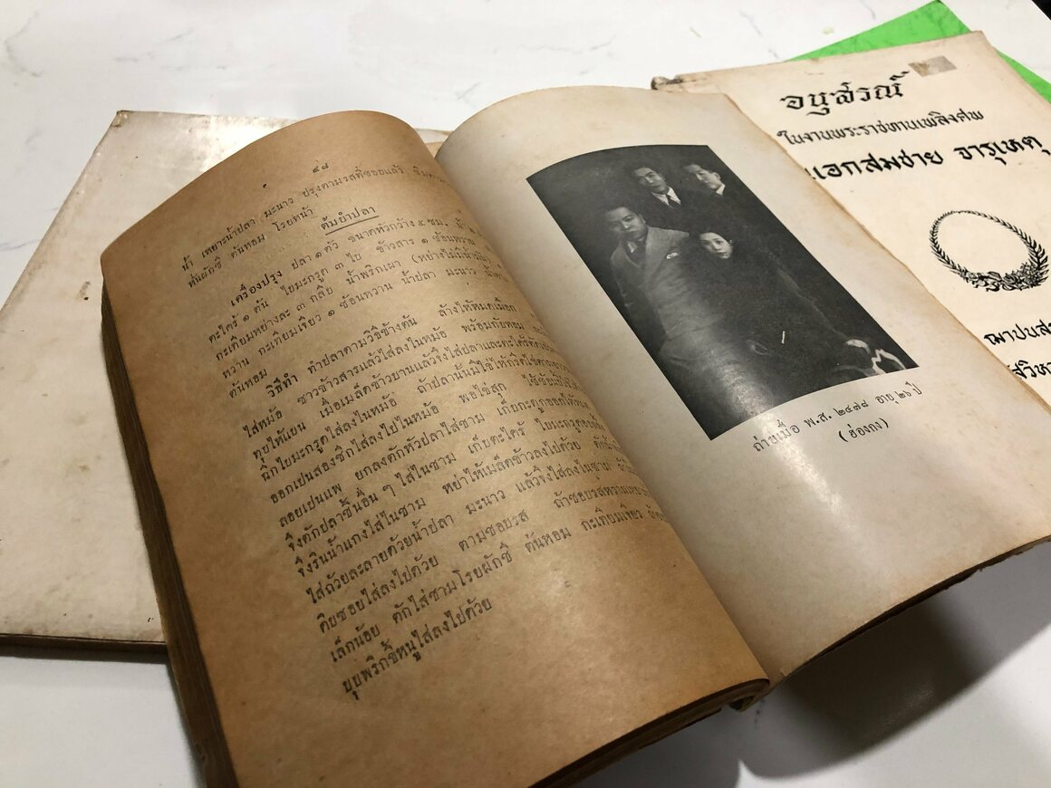 Funeral books contain family photos and other tributes to the departed.