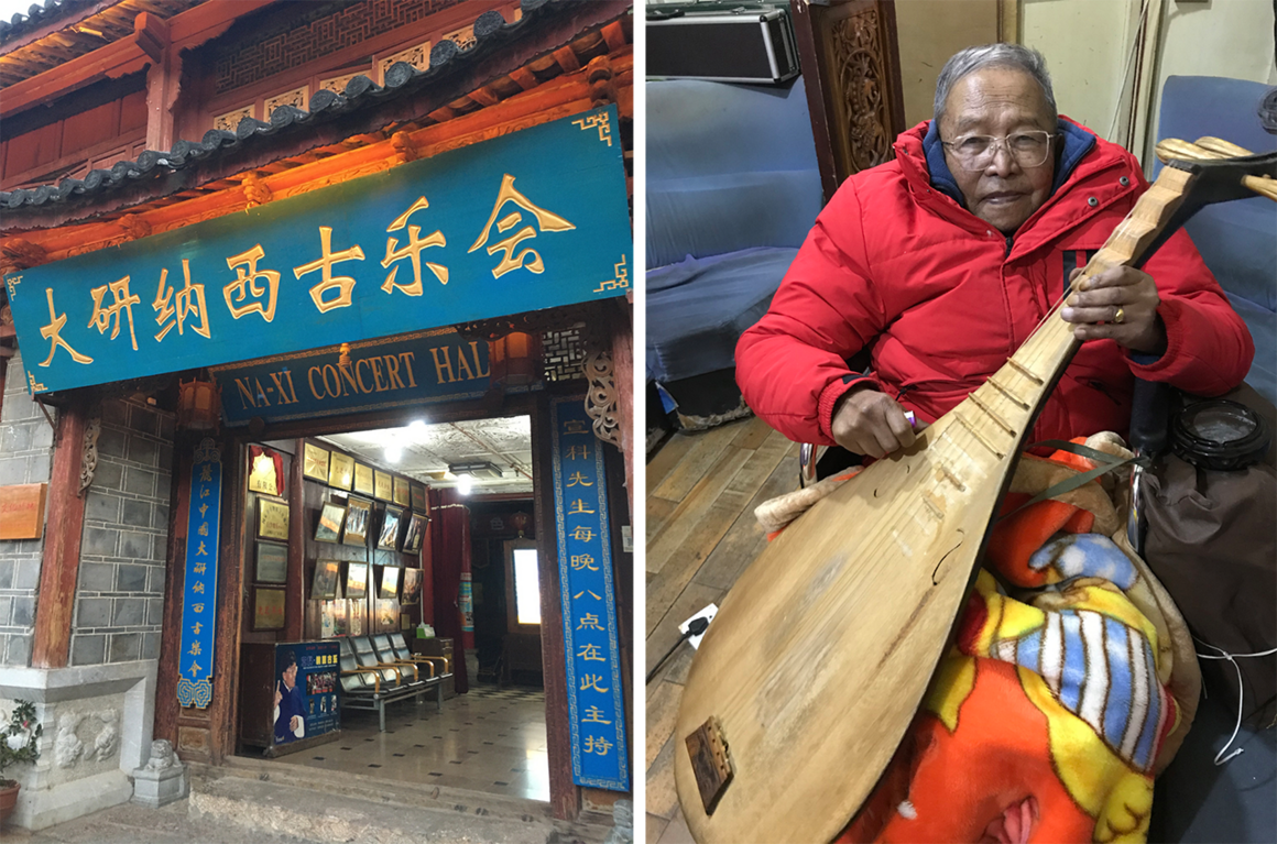 These days, Naxi Concert Hall in Lijiang often sells just a few tickets to its shows (left). Xuan Ke, who is 90 years old, has led a Naxi music revival for four decades (right).