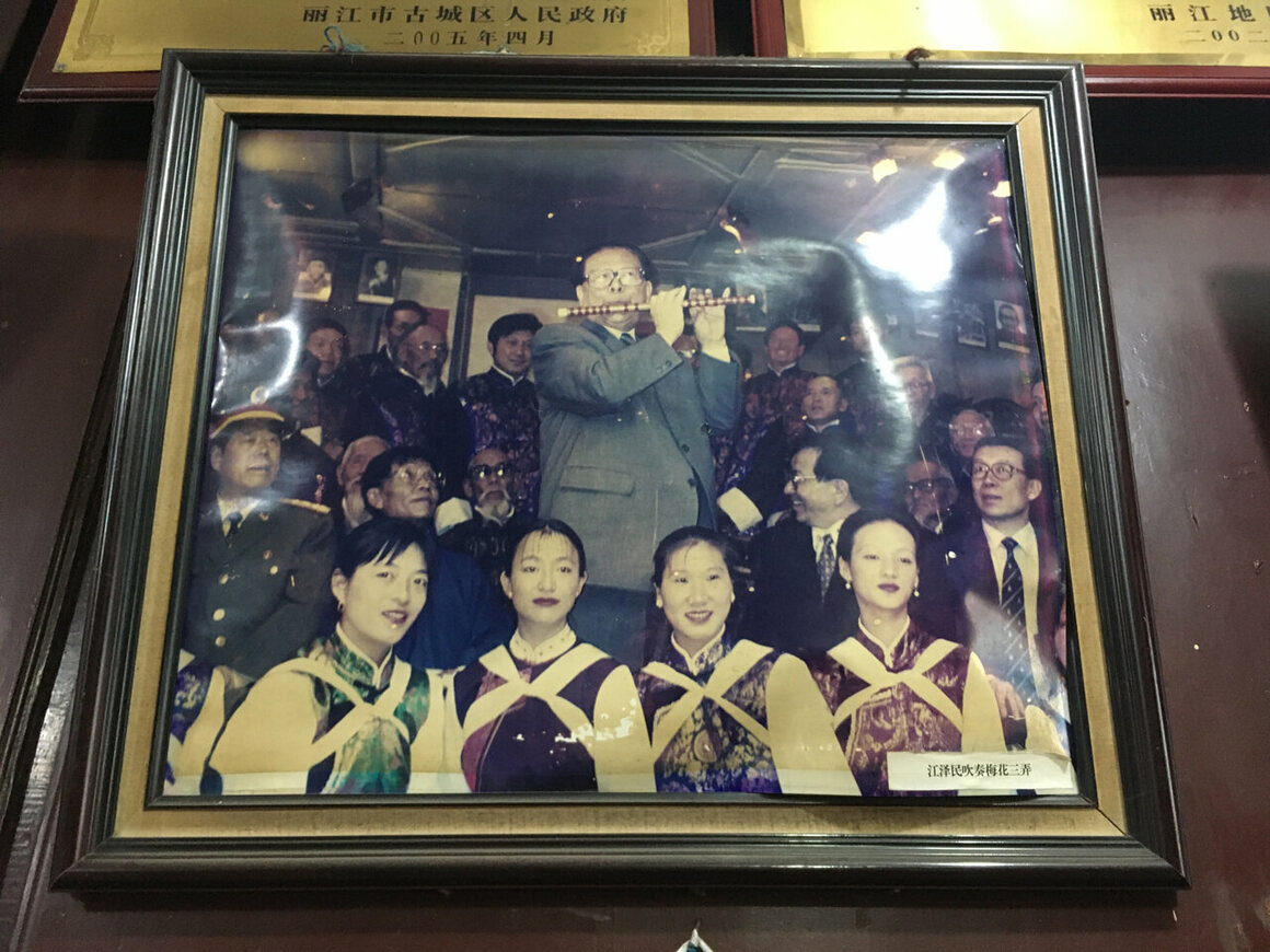 Jiang Zemin visited the concert hall when he was President of China in 1999.
