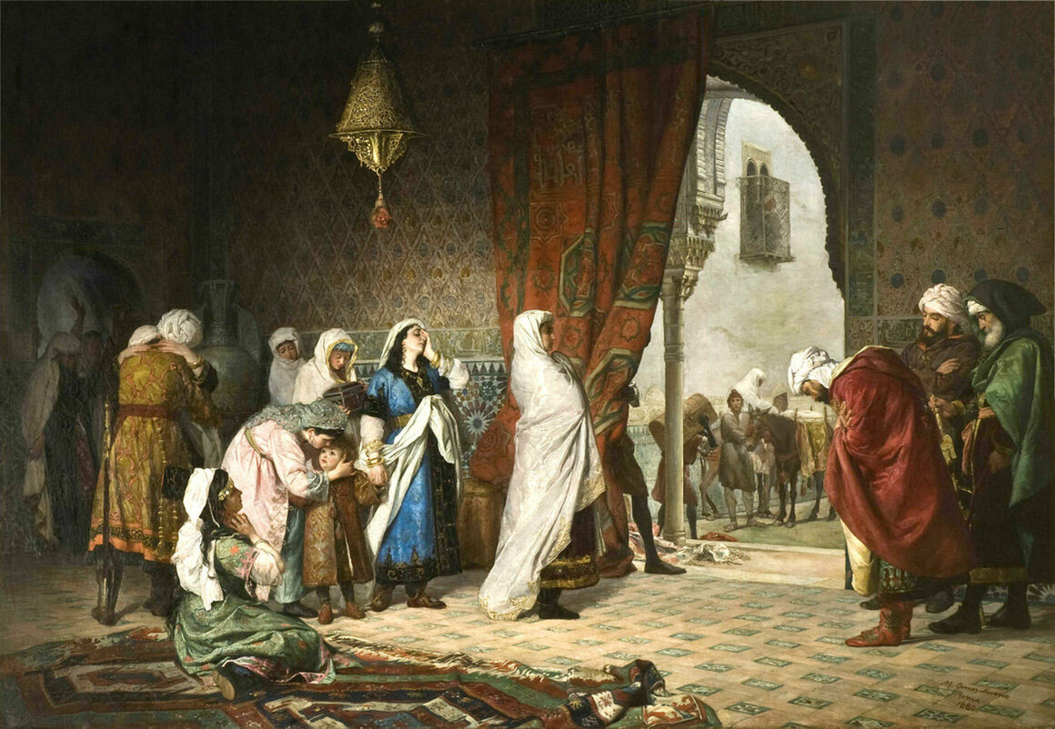 Muhammad XII's family in the Alhambra after the fall of Granada in 1492, by Manuel Gómez-Moreno González, c. 1880.