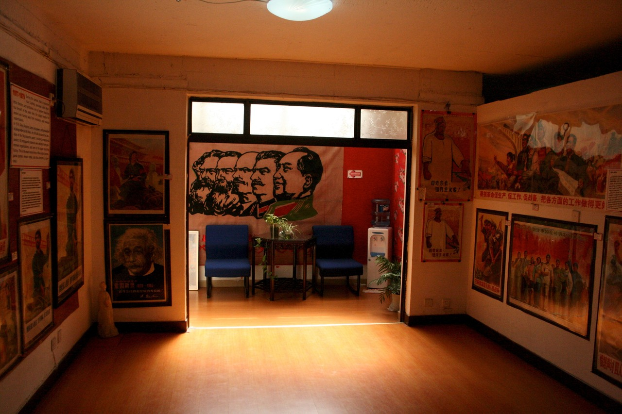 Museum Entry Foyer : The essential guide to secret museums atlas obscura