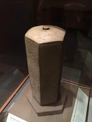 Sennacherib's Prism