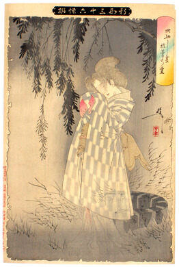Tsukioka Yoshitoshi, Okiku, August 1890. From the Thirty-six Ghosts series.