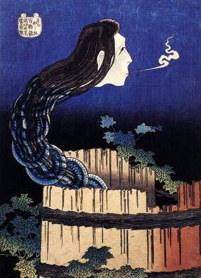 Hokusai Sarayashiki