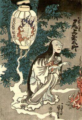 Oiwa coming out of a lantern