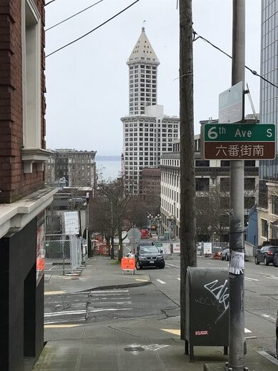 Yesler Way to Waterfront