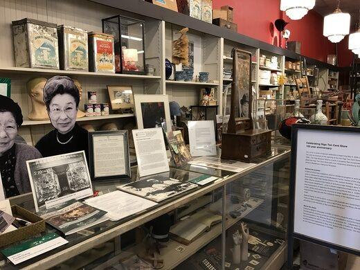 Higo store history display