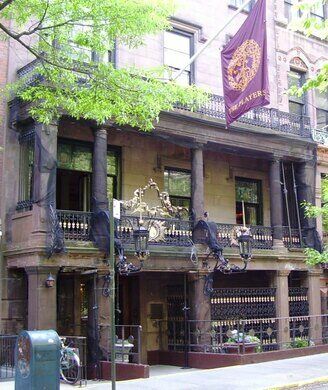 The Players' Club, #16 Gramercy Park, founded by Edwin Booth in 1888. The building dates from 1845, but the portico and other details came about when it was remodeled for Booth by Stanford White in 1888.