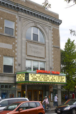 The current home of the main branch of the Museum of Bad Art, the Somerville Theatre in Davis Square, Somerville, MA