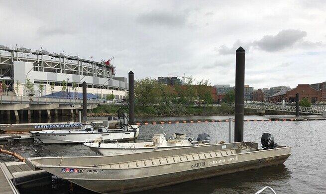 ECC boat