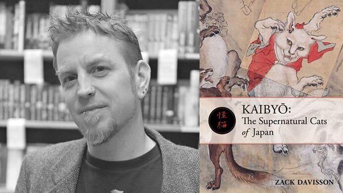Author Zack Davisson