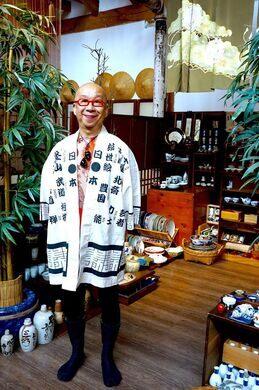 Fashion designer Peter Lai inside the Japanese Village.