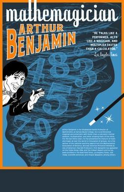 Promo for Arthur Benjamin.