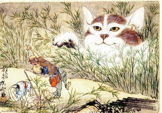From Kaibyo: The Supernatural Cats of Japan.