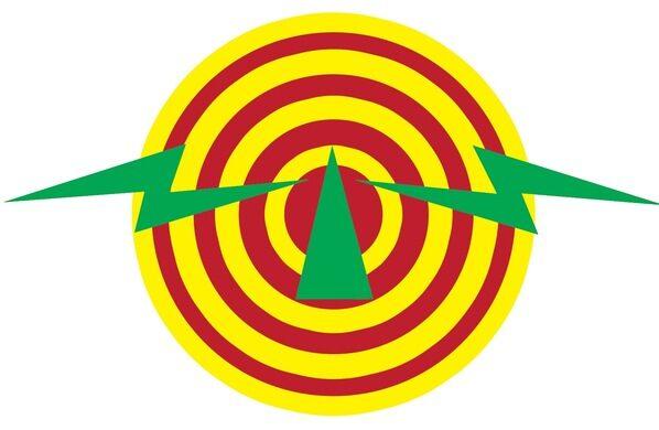 The logo of pirateradiomap.com.