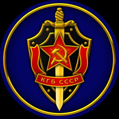 KGB Emblem.