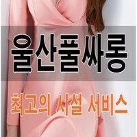 Profile image for Ulsan Room Salon