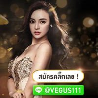 Profile image for vegusthailand