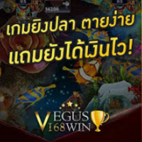 Profile image for vegus168winthailand