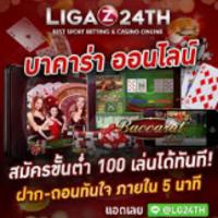 Profile image for Ligaz24th