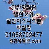Profile image for Myeongwolgwan