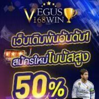 Profile image for vegus168168win