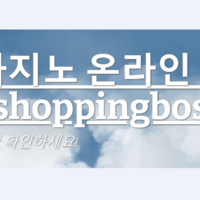 Profile image for eshoppingboss
