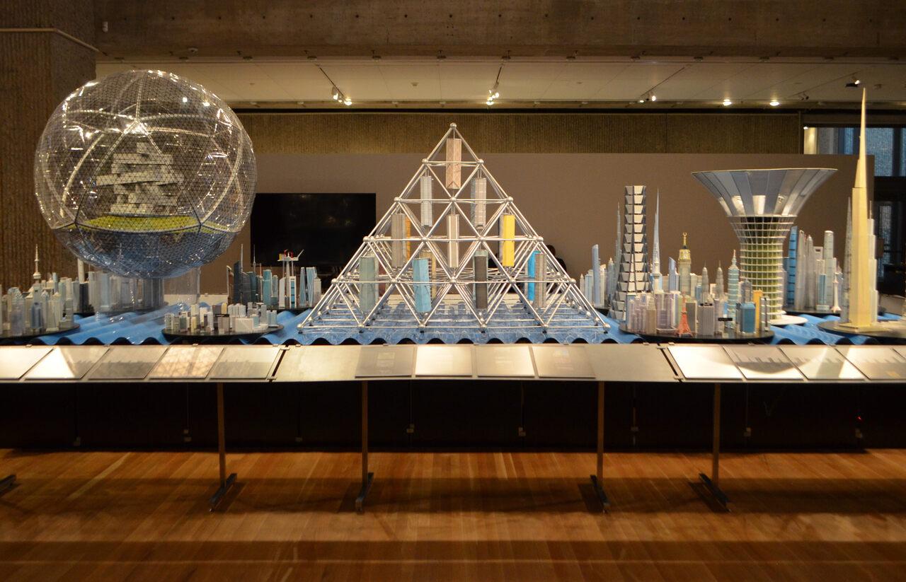 <em>Vertical Cities</em>.