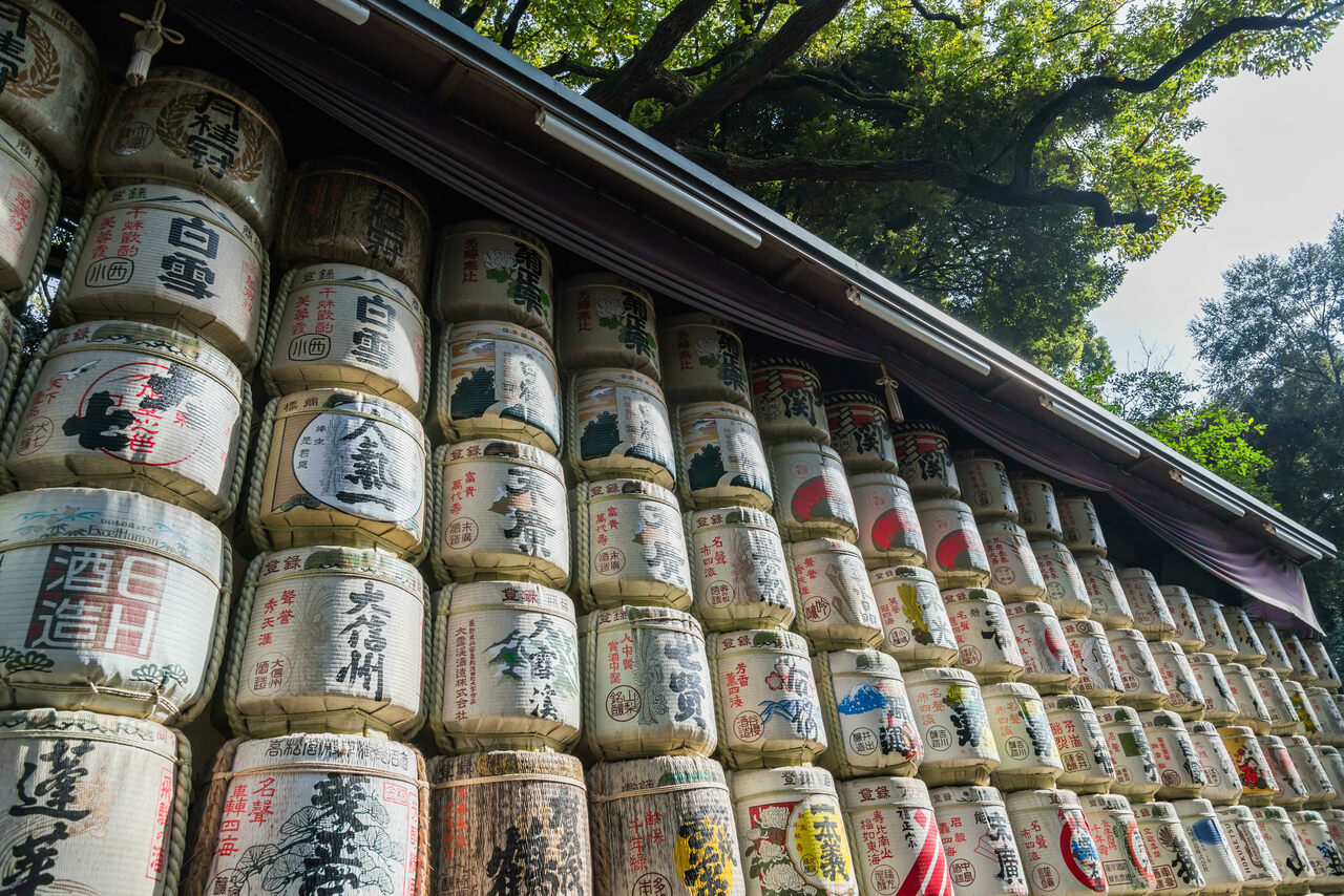 A row of colorful sake labels in contemporary Japan.