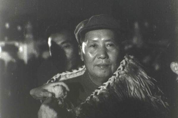Chairman Mao's Feather Cloak