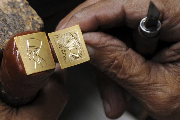The Secret Language of Cairo's Goldsmiths