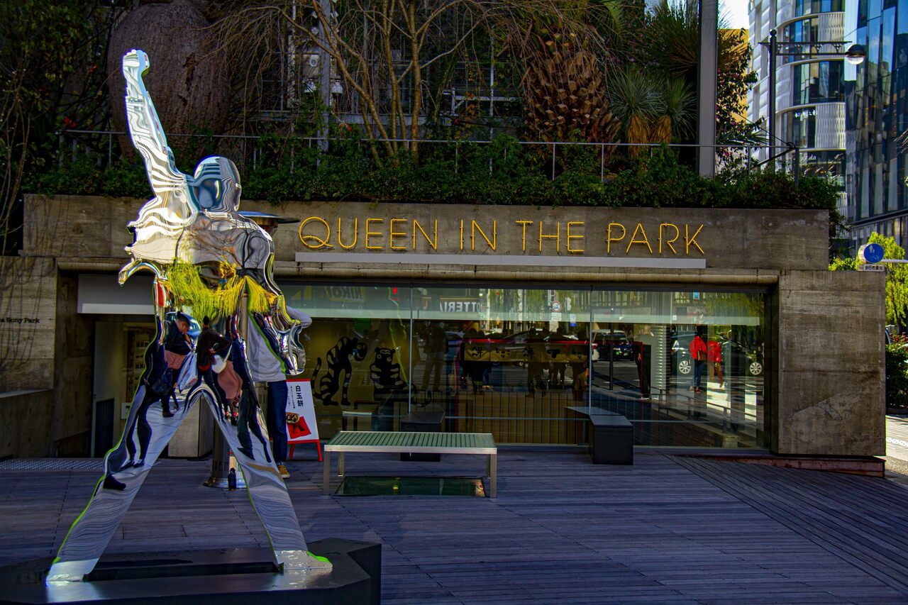 The entrance to the multimedia Queen in the Park art installation at Ginza Sony Park, in February 2020.
