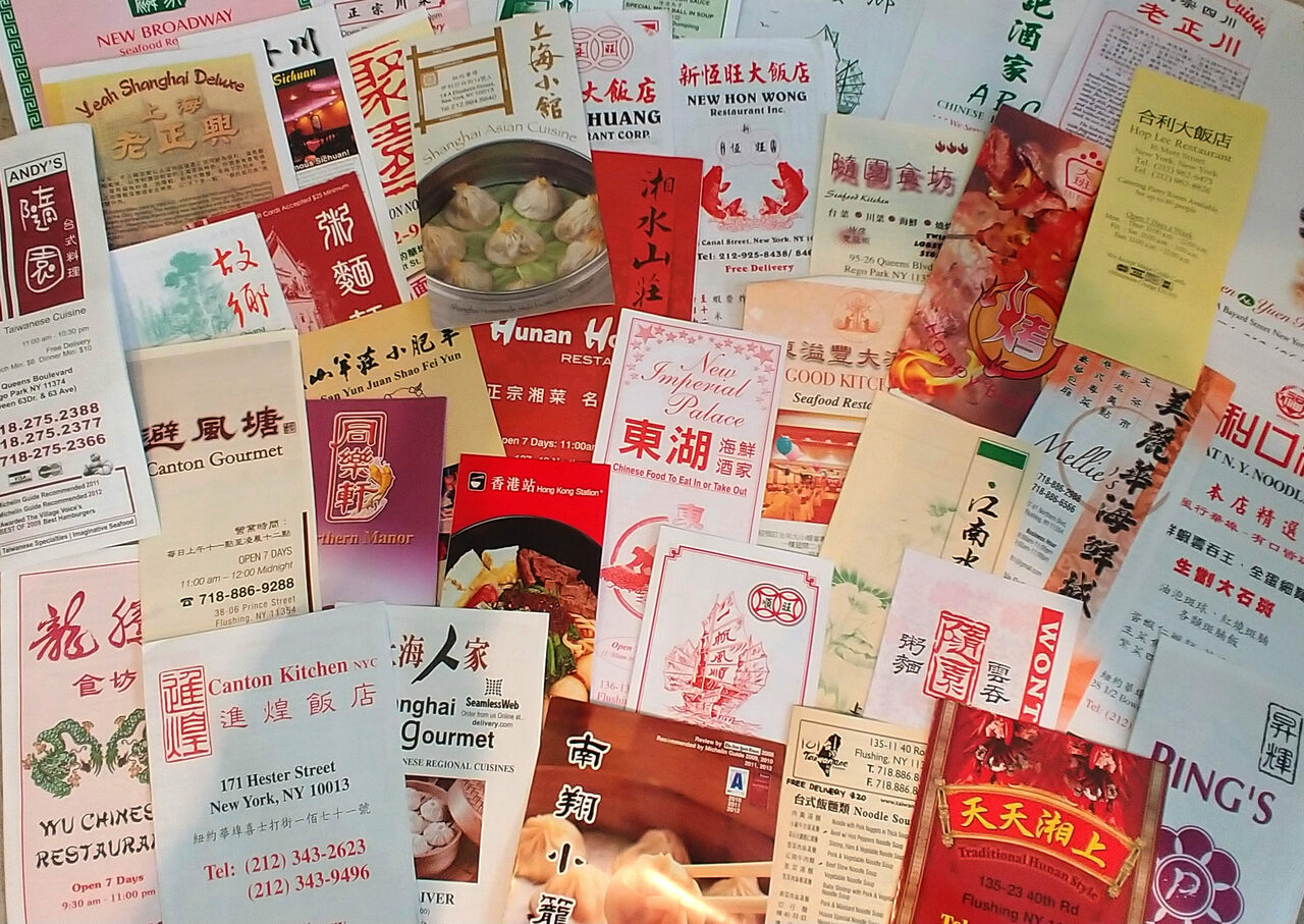 Chinese cuisine is especially well-represented in the collection.