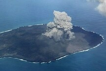 Fleeting Wonders: This Japanese Island Ate Another Island